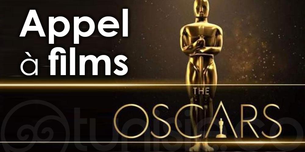 Appel à films pour présenter la candidature de la Tunisie à l'Oscar du meilleur film international