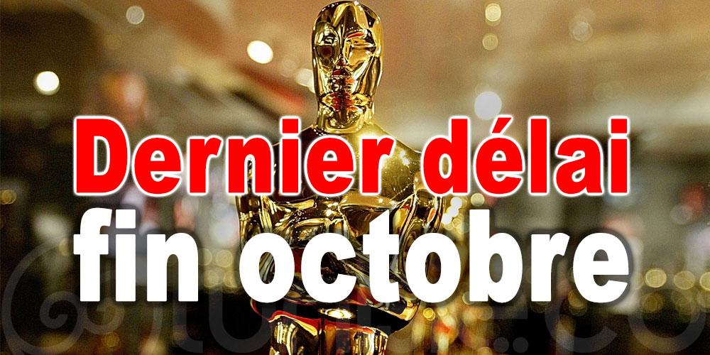Dernier délai pour postuler aux Oscars 2021, fin octobre
