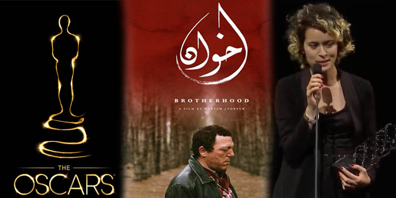 Oscars 2020 : Le film tunisien Brotherhood sur la shortlist