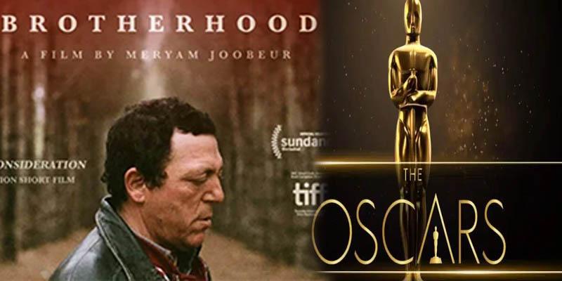 Oscars 2020 : Le film tunisien Brotherhood sur la shortlist