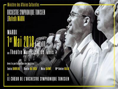 Concert de Mai par l'Orchestre Symphonique Tunisien au Théâtre Municipale de Tunis