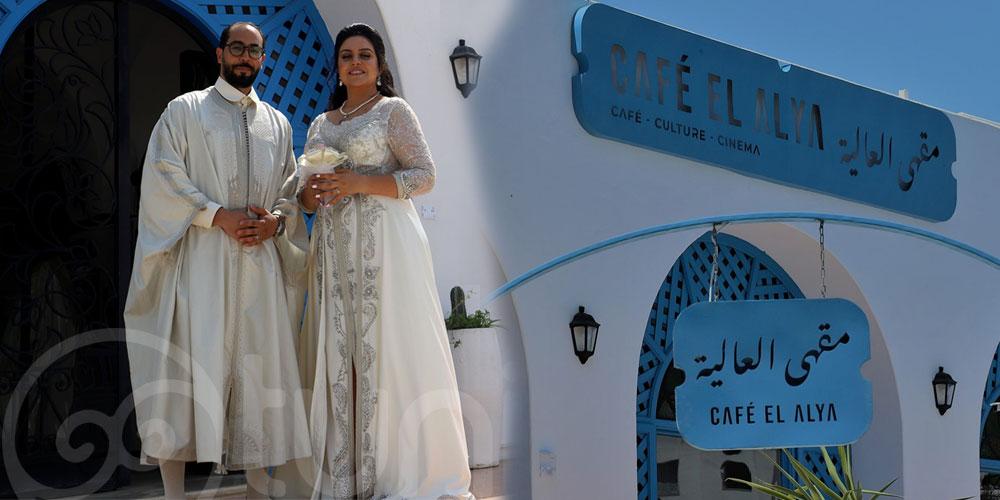 Photo du jour : Ils se sont dit OUI au Café Culturel El Aliya la Marsa