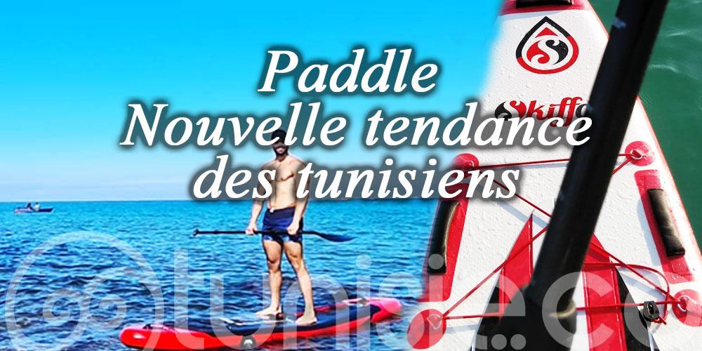 Faire du paddle : Nouvelle tendance des tunisiens