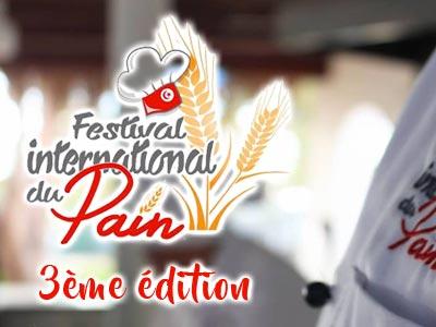 La 3ème édition du Festival International du Pain du 25 mars au 1 avril à Djerba
