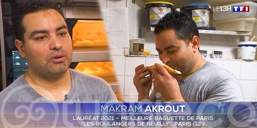 Reportage TF1 : La ''meilleure baguette de Paris'' attribuée à Makram Akrout, dans le 12e arrondissement