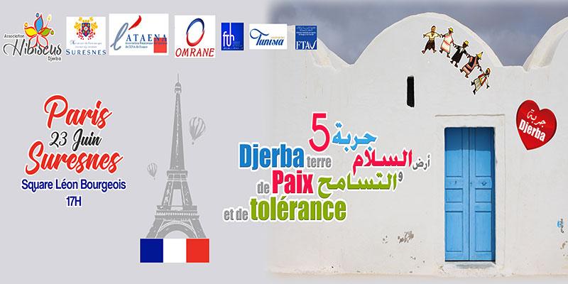 5ème édition de Djerba Terre de Paix et de Tolérance