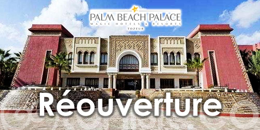 Palm Beach Palace Tozeur est de retour !