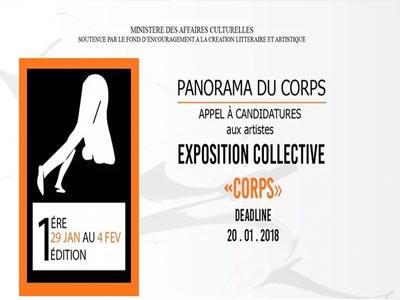 Appel à candidatures au Festival Panorama du Corps