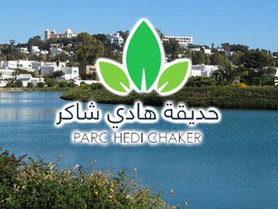 Inauguration du parc Hedi chaker carthage byrsa le jeudi 13 avril