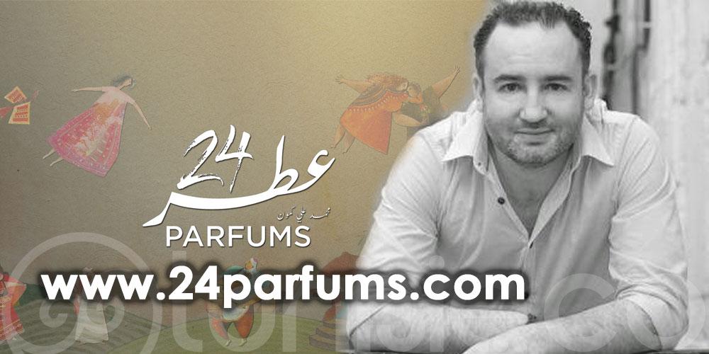 ''24 parfums'' de Mohamed Ali Kammoun documentée dans un site web officiel