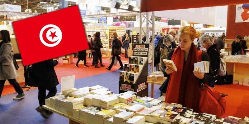 La Tunisie fortement présente au Salon du Livre à Paris
