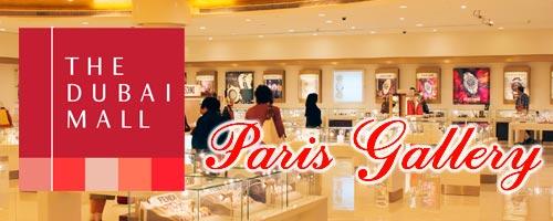 En vidéo : Les parfums haut de gamme à Paris Gallery Dubaï Mall