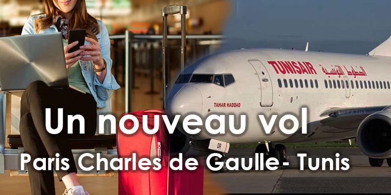 Tunisair programme un nouveau vol Paris Charles de Gaulle - Tunis