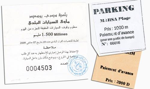 parking-130711-2.jpg
