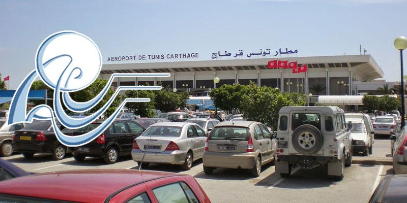 Découvrez les nouvelles tarifications du parking auto de l'Aéroport Tunis-Carthage