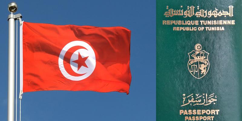 Le passeport tunisien occupe le 1er rang en Afrique du nord