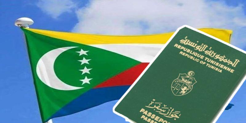Les Comores suppriment les visas pour les tunisiens