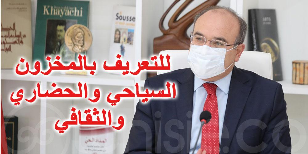 نحو تنظيم جملة من التظاهرات لإثراء المشهد الثقافي والسياحي التونسي