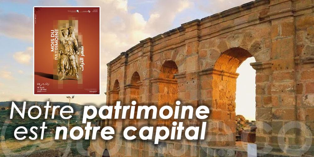 Des visites virtuelles à des sites et des musées tunisien au menu du ''mois du patrimoine''