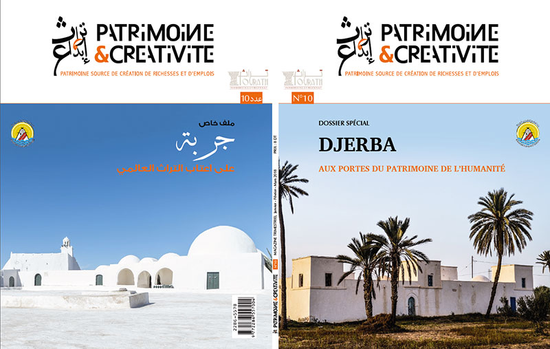 Magazine Patrimoine & Créativité spécial Djerba