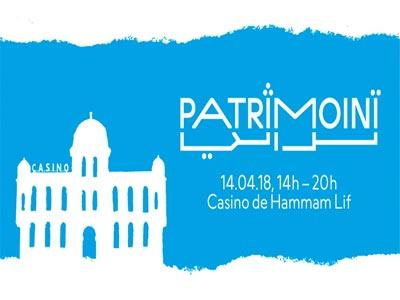 Rencontre Patrimoini au Casino de Hammam Lif le 14 avril