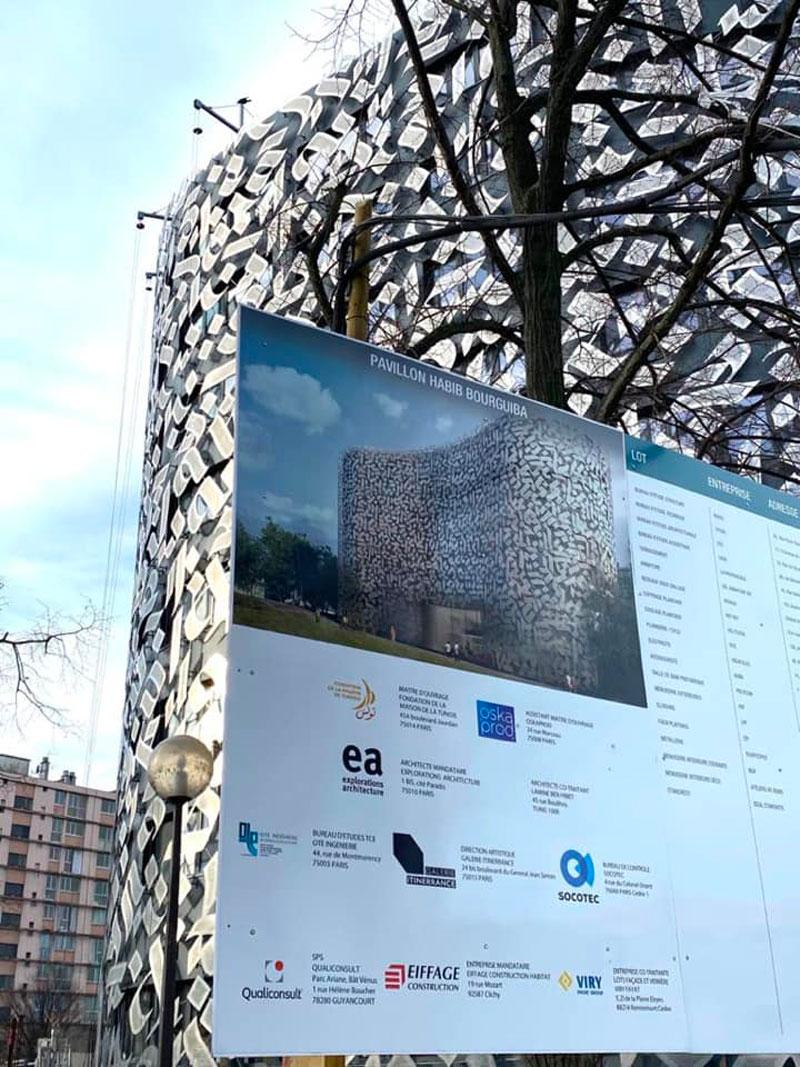 pavillon-200120-14.jpg