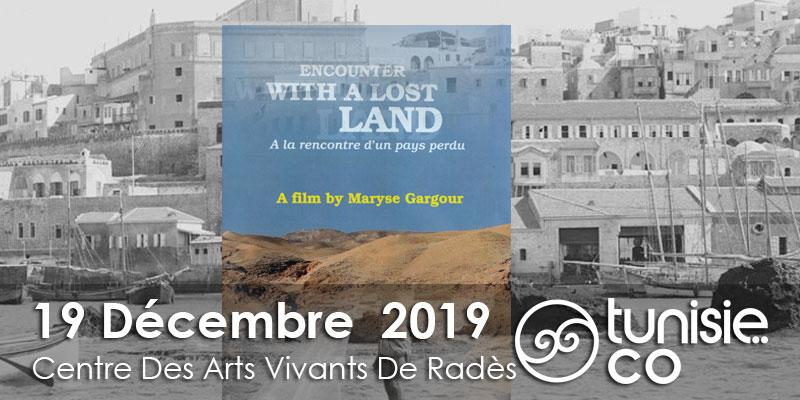 CinéMusée cinéma Palestinien: À la Rencontre d'un Pays Perdu le 19 Décembre