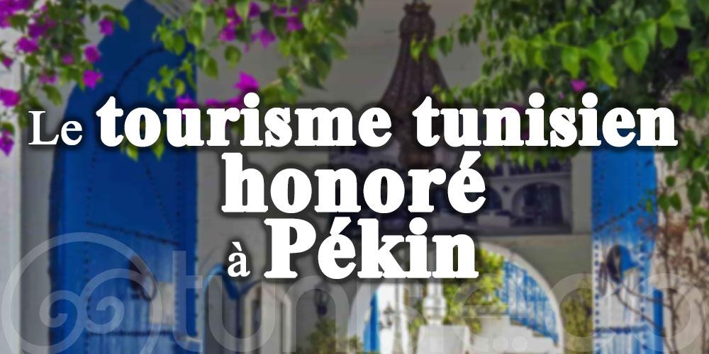 Le tourisme tunisien honoré à Pékin