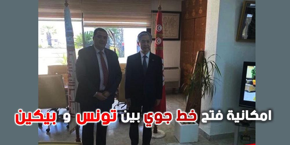 امكانية فتح خط جوي بين تونس وبيكين