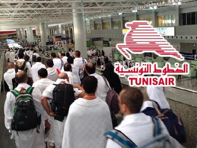 45 vols programmés par Tunisair pour le retour des pèlerins
