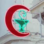 Les pharmacies en Tunisie