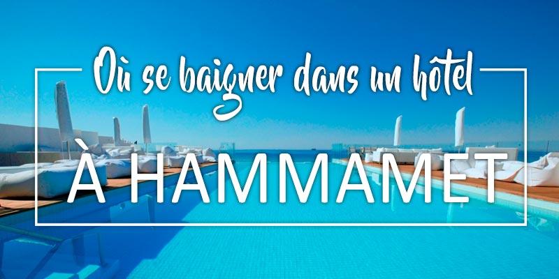 piscine-hammamet-270617-1.jpg