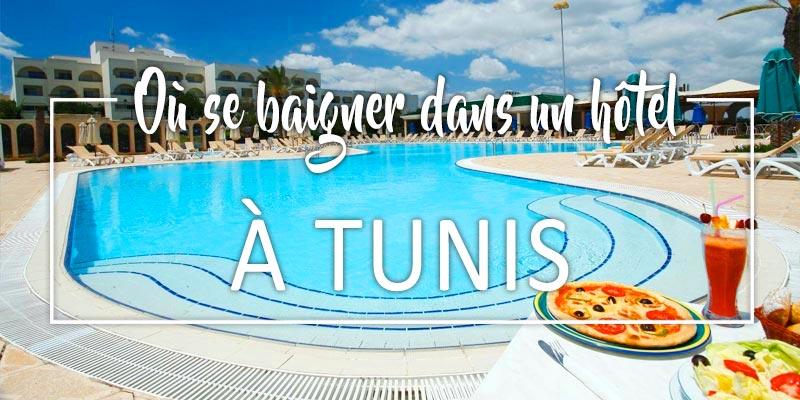 piscine-tunis-270617-1.jpg