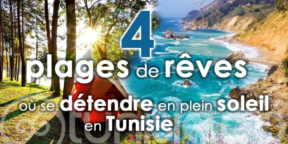 4 plages de rêve où se détendre en plein soleil en Tunisie