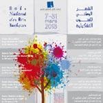 Exposition pour la célébration du mois national des arts plastiques