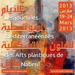 Programme varié aux Journées méditerranéennes des arts plastiques de Nabeul