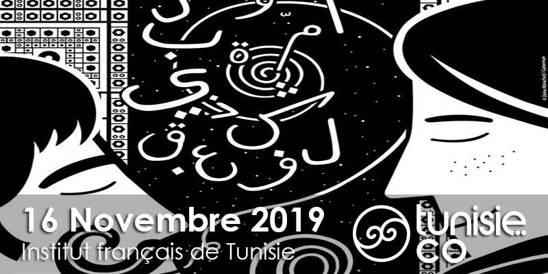 Nuit de la Poésie avec Frànçois Atlas, Slim Dhib et Radhi Chawaly le 16 Novembre