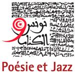 Soirée Poésie et Jazz le 29 mars à Ennajma Ezzahra