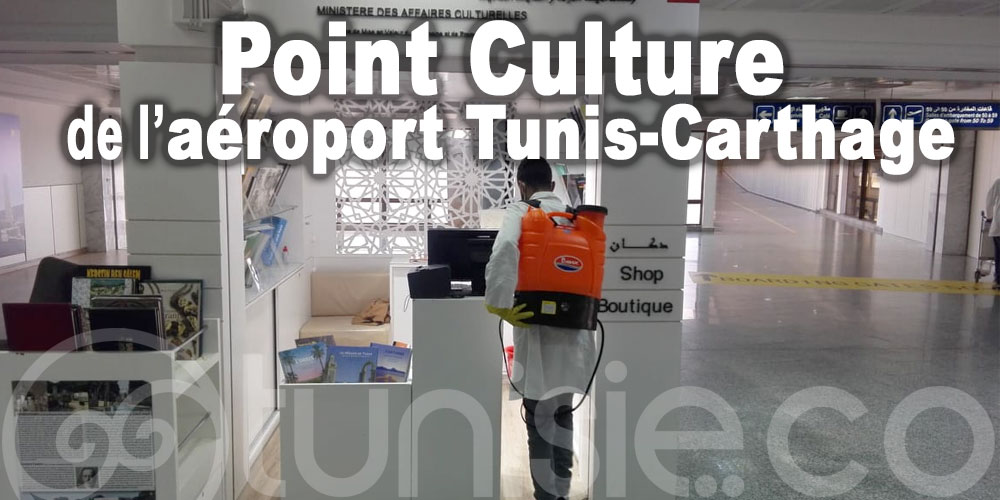 Une campagne de stérilisation au 'Point Culture' de l'aéroport Tunis-Carthage
