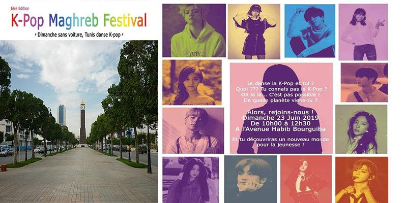 K-Pop Maghreb Festival, la musique au cœur de l'Avenue Bourguiba