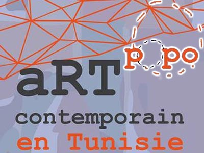 Popo 2017, du 30 septembre au 3 octobre pour les amateurs de l'art contemporain tunisien