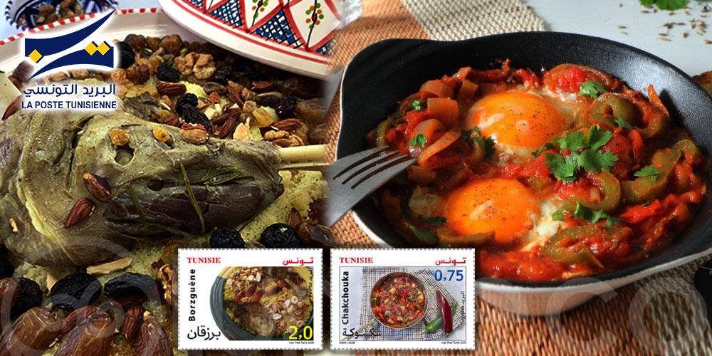 De la gastronomie traditionnelle méditerranéenne sur un Timbre de la Poste !