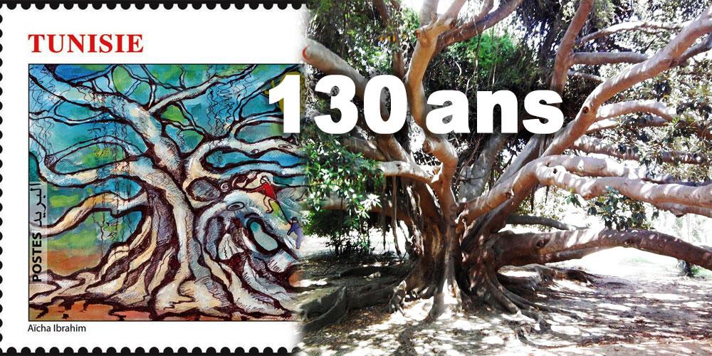 Un timbre-poste pour valoriser l'arbre 'Ficus macrophylla' dans le parc du Belvédère