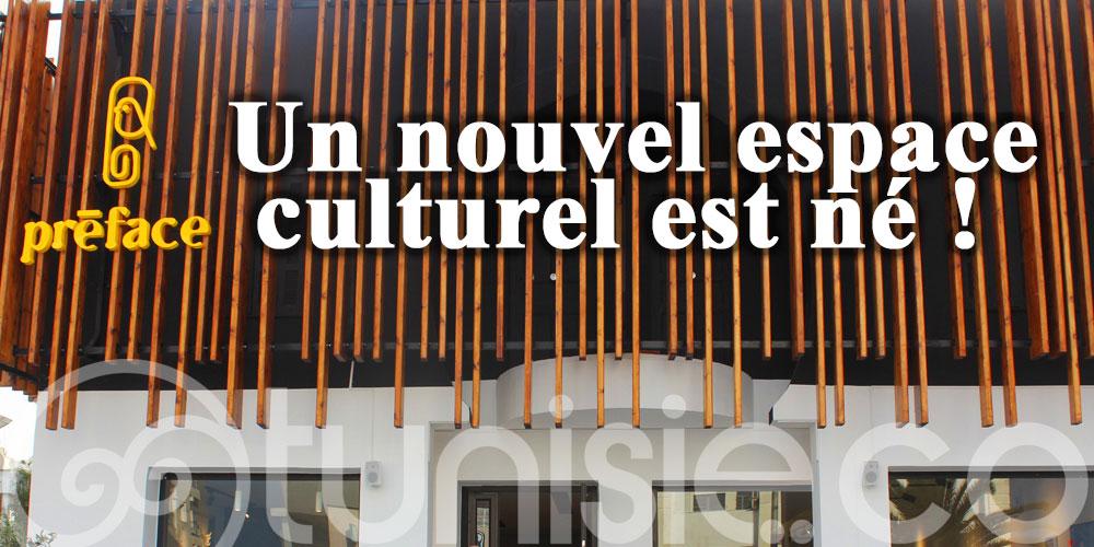 Préface à Sousse: Un nouvel espace culturel est né !