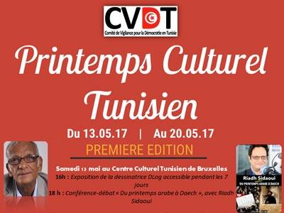 1ère édition du Printemps Culturel Tunisien en Belgique, du 13 au 20 mai