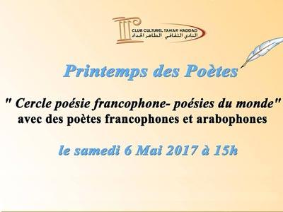 Printemps des Poètes : un récital poétique le 06 Mai au Club Tahar Haddad