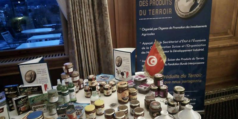 Les produits du terroir tunisiens mis à l'honneur en Suisse