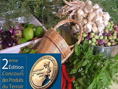 Tout sur le 2ème Concours Tunisien des Produits du Terroir