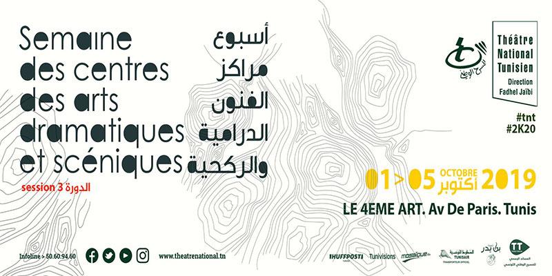 Découvrez le nouveau programme de la 3e édition de Semaine des Centres des Arts Dramatiques et Scéniques du 1 au 5 octobre 2019