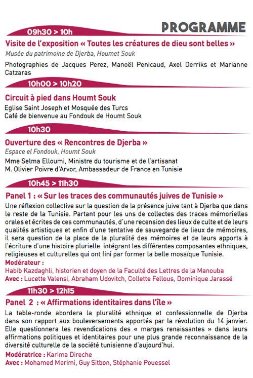 programme-1-100517-2.jpg
